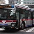Photos: 東急バス TA1644