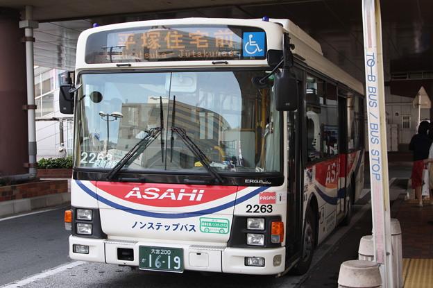 朝日バス 2263号車