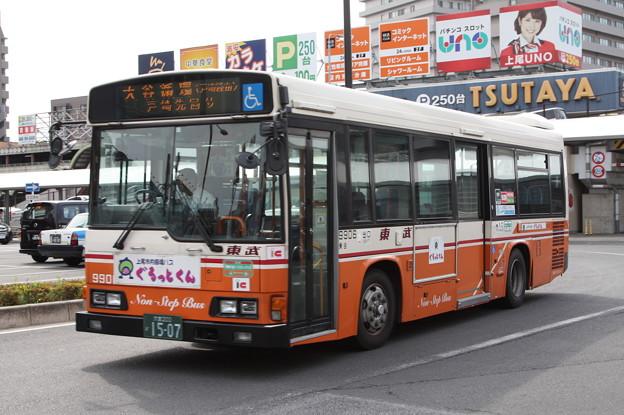 東武バス ぐるっとくん 9906号車
