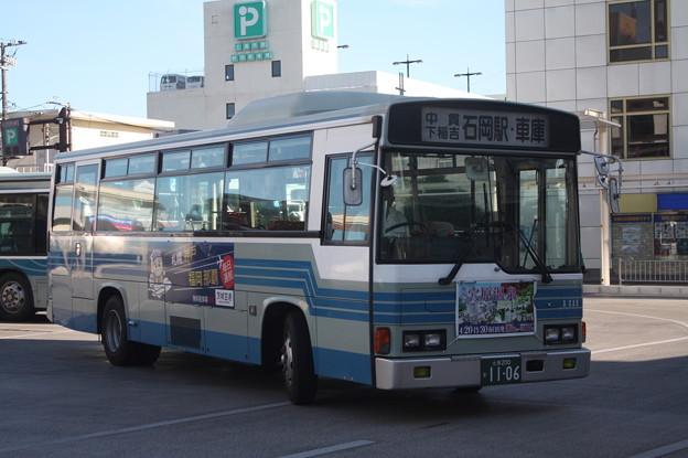 関鉄グリーンバス G035