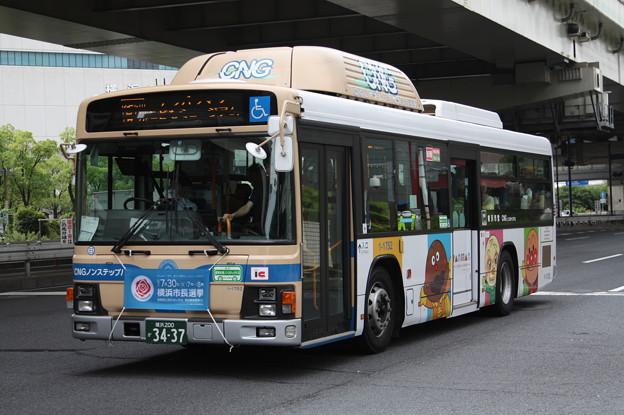 横浜市営バス 1-1752号車 「アンパンマン」ラッピング
