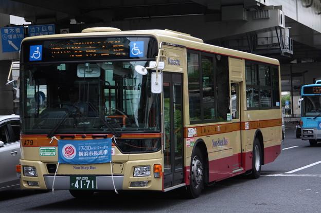 神奈川中央交通 よ79号車