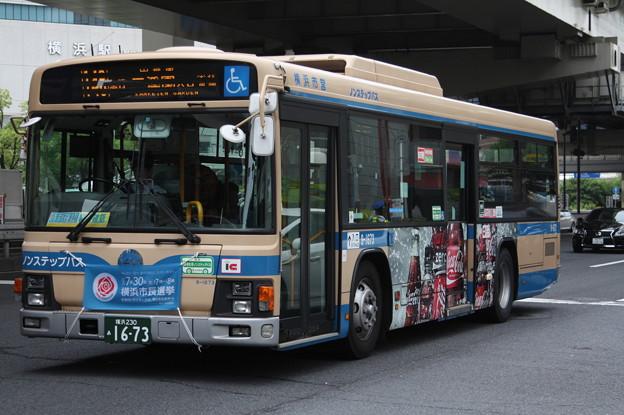 横浜市営バス 9-1673号車