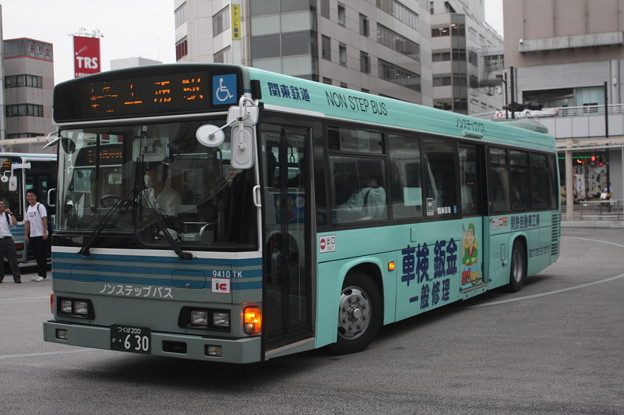関東鉄道 9410TK