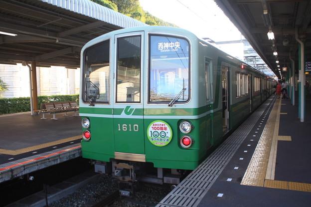 神戸市営地下鉄1000形1110F