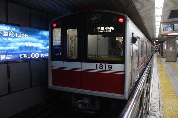 大阪市営地下鉄御堂筋線 10系1119F