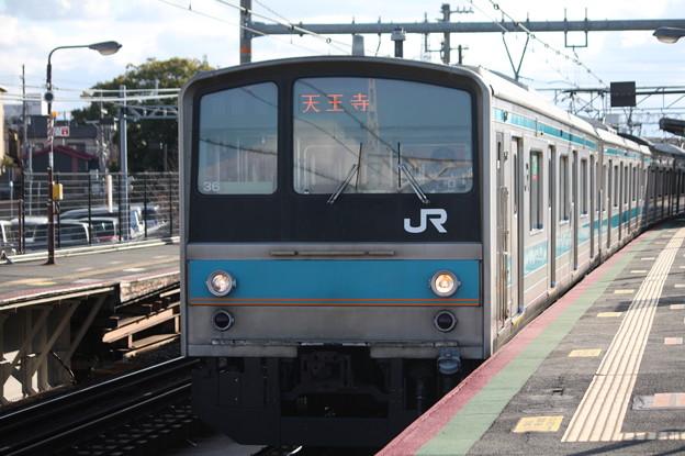 阪和線 205系 普通 天王寺 行