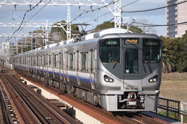 阪和線 225系5000番台 関空・紀州路快速 関西空港・和歌山 行