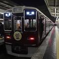 Photos: 阪急神戸線 1000系1010F 「宝」ヘッドマーク付き 普通 阪急梅田 行