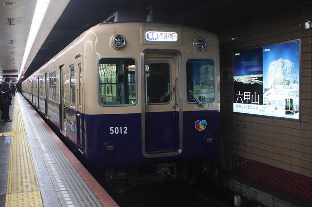 阪神本線 5000系5011F 普通 高速神戸 行