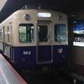 写真: 阪神本線 5000系5011F 普通 高速神戸 行
