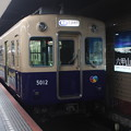 Photos: 阪神本線 5000系5011F 普通 高速神戸 行
