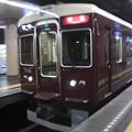 写真: 阪急神戸高速線 7000系7014F