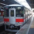 写真: 山陽電鉄本線 5000系5604F