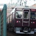 阪急神戸線 7000系7037F 通勤特急 阪急神戸三宮 行