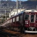Photos: 阪急神戸線 5000系5001F 特急 阪急梅田 行