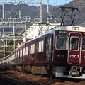 阪急神戸線 7000系7003F 普通 阪急梅田 行