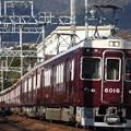 Photos: 阪急神戸線 6000系6016F 通勤特急 阪急梅田 行