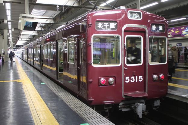 阪急京都線 5300系5315F 普通 北千里 行