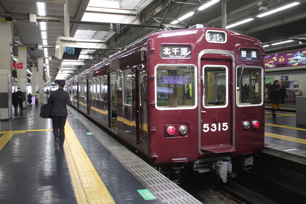阪急京都線 5300系5315F 普通 北千里 行 (1)