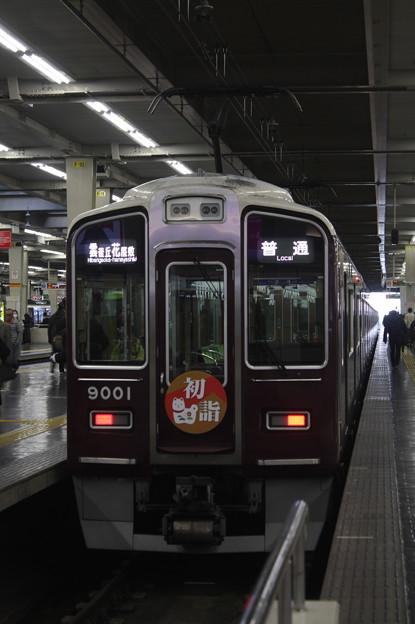 阪急宝塚線 9000系9001F 「初詣2018」ヘッドマーク付き 普通 雲雀丘花屋敷 行