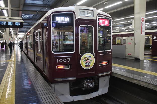 阪急神戸線 1000系1007F 「宝」ヘッドマーク付き 特急 新開地 行