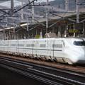 Photos: 山陽新幹線 N700系8000番台R9編成