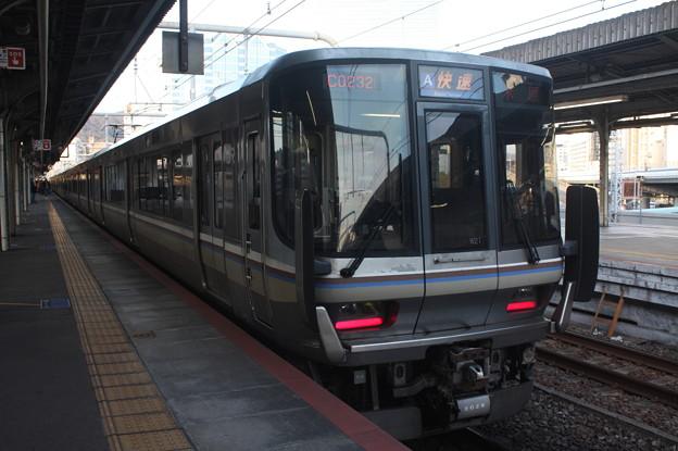 JR神戸線 223系2000番台W21編成