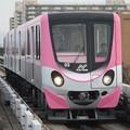 ニュートラム南港ポートタウン線 200系201-03F