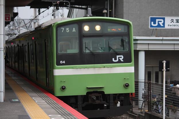 関西線 201系ND601編成 普通 王寺 行