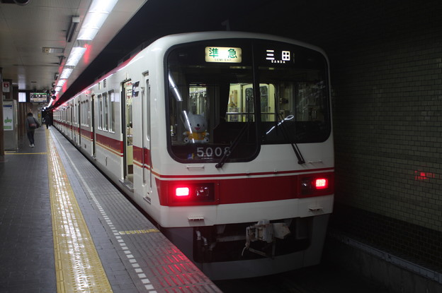 神戸電鉄5000系5008F