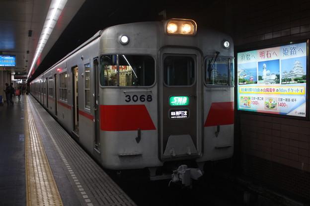 山陽3000系3068F