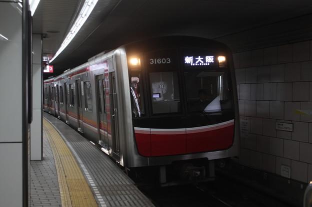 大阪市営地下鉄御堂筋線 30000系31603F