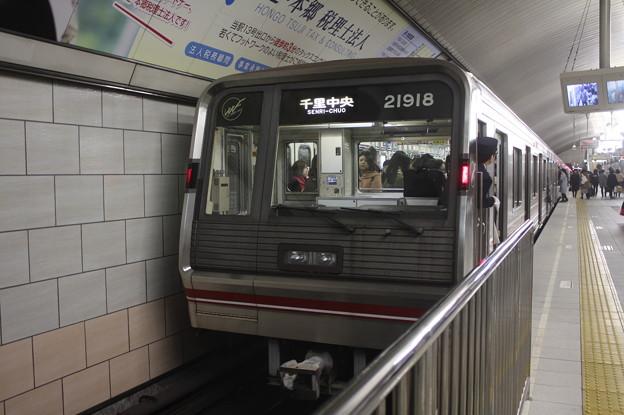 大阪市営地下鉄御堂筋線 21系21618F