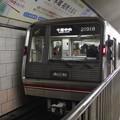 写真: 大阪市営地下鉄御堂筋線 21系21618F