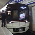 写真: 北大阪急行9000形9003F