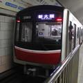 写真: 大阪市営地下鉄御堂筋線 30000系31601F