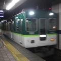 写真: 京阪本線 1000系