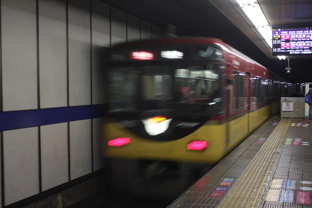 京阪本線 8000系