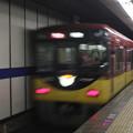 写真: 京阪本線 8000系