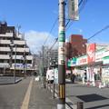 Photos: 大和田駅周辺散策 20180102_01