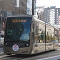 阪堺電気軌道 モ1001形1002