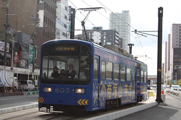 阪堺電気軌道 モ601形603