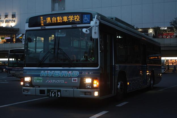関東鉄道 2101MT