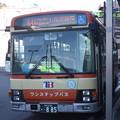 伊豆東海バス 伊豆230あ885