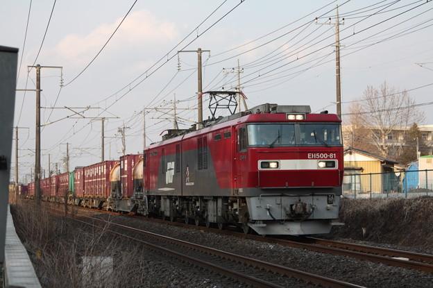 2094レ EH500-81+コキ (8)