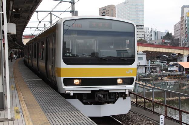中央・総武緩行線 209系500番台ミツC508編成