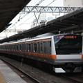 Photos: 中央快速線 E233系トタH52編成