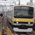 Photos: 中央・総武緩行線 E231系ミツB33編成
