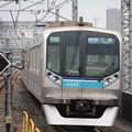 Photos: 東京メトロ05系05-140F
